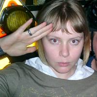 Amelia Saul
