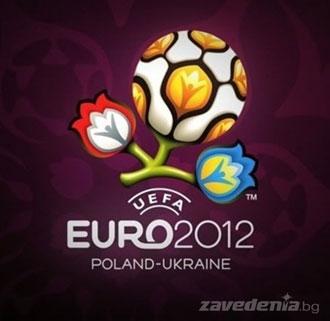 Euro_2012-Pete_Hausler-Fanzine-330