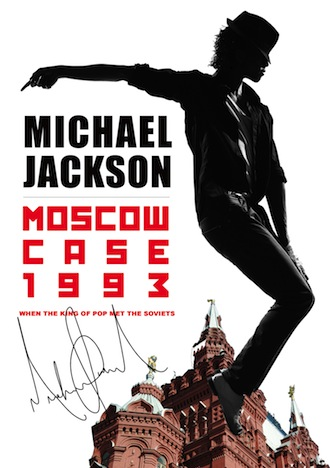 Moscow-Case-1993-330